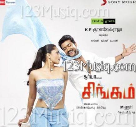 Kadhal songs download 123musiq