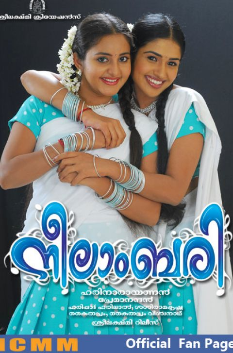 Watch Hot Malayalam Movies Online