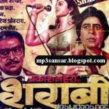 21 (2018) Hindi Movie Mp3 Songs Free Download