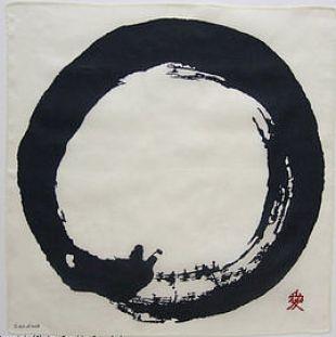 Zen Circle Calligraphy